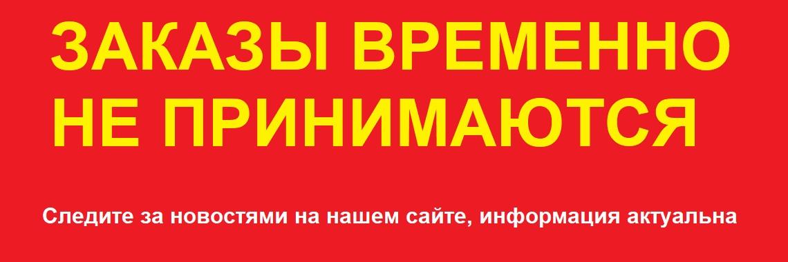 Прокат тренажеров Okprok